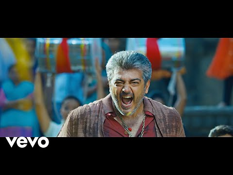 Arrambam - Adadada Arrambame Video | Ajith