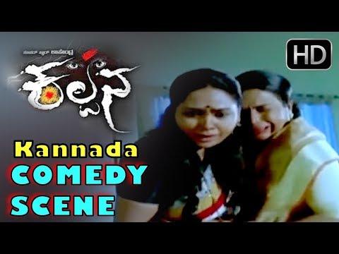 Malashri and Shruthi does Devil Test - Kalapana Kannada Movie