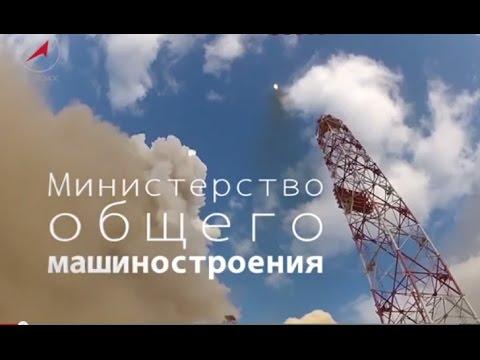 Юбилей министерства космоса
