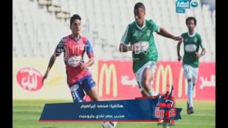 كورة كل يوم |مداخلة ك محمد ابراهيم المدرب العام لبتروجيت بعد الفوز على الاتحاد السكندري