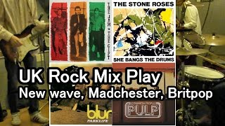uk rock 8 mix cover video guitar bass drums dto30