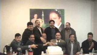Chaudhary Salah ud Din, Pakistan Muslim League N, New York State