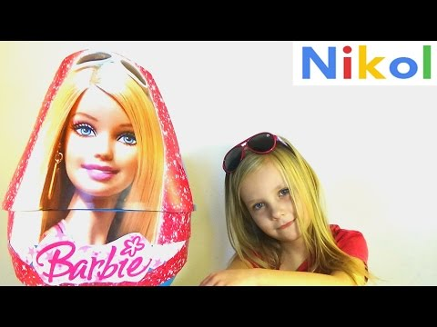 Николь Большое Яйцо Барби barbie dreamhouse barbie superstar Giant Egg