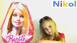 Николь открывает большое яйцо Барби !