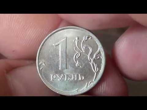 1 РУБЛЬ 2014 ГОДА ММД ЦЕНА 75 000 РУБЛЕЙ!!! узнай какая