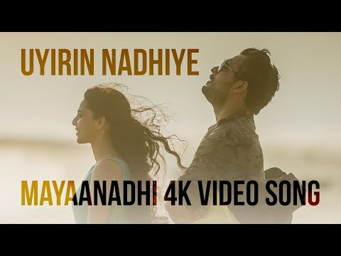 Uyirin Nadhiye Official 4k Video Song  Mayaanadhi  Aashiq Abu  Tovino Thomas  Rex Vijayan