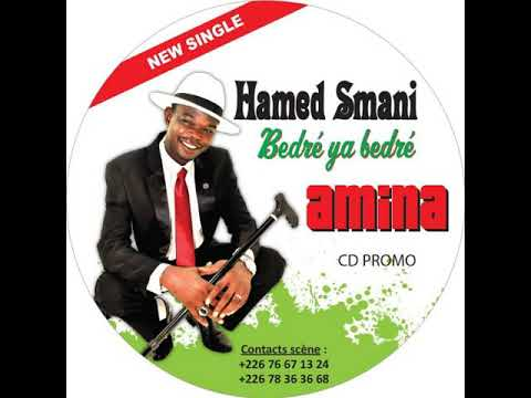 Hamed Smani - Amina New single 2018