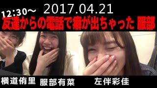 AKB48 49thシングル 選抜総選挙 アピールコメント AKB48 チーム8所属 岐...