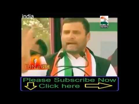 Most Funny Rahul Gandhi राहुल गाँधी की सबसे जायद हँसाने वाले भाषण combination of ragul funny speech