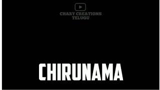 Chirunama Thana Chirunama Song Black Screen Lyrics #EkkadikiPotavuChinnavada