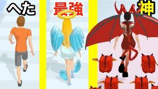 神の種族に進化するゲームで天使と悪魔になった【 Destiny Run 】 screenshot 3