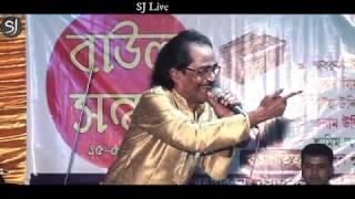 রানু কাকার ভাব বিচ্ছেদ গান। আর কত সইব জ্বালা। Ranu Sorkar | Ar Koto Sohibo Jhala | SJ