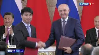 Смотреть видео В Москве решают все ключевые вопросы планеты  что могут Китай и Россия, когда они вместе؟ онлайн