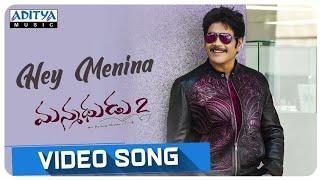 hey-menina-song-manmadhudu-2-telugu-akkineni-nagarjuna-rakul-preet-all-in-one