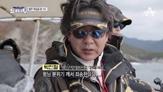 [선공개] 고생 끝에 잡어(?)온다!