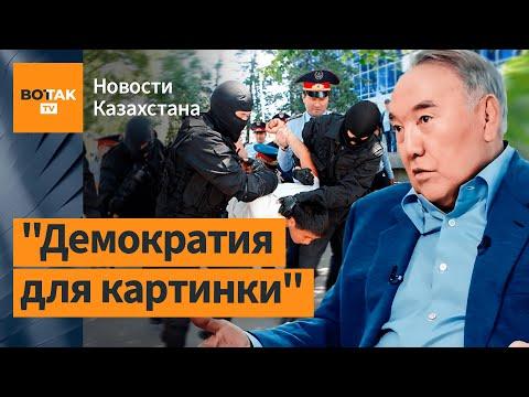 Оппозиция Казахстана объявила