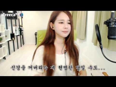 김이브님♥소문에는 무시만이 답은 아니다