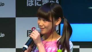 【AJ2016】2日目 ぽにきゃんブース「Re:ステージ!」