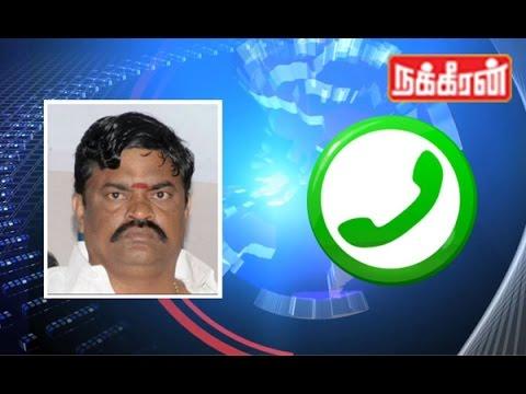 Minister Rajendra Balaji's Bad Words Phone Call speech | Leaked WhatsApp  Audio