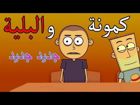 VIDEO 2014 TÉLÉCHARGER BOUZEBAL