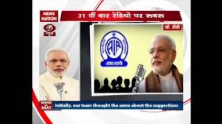 Mann ki Baat: PM asks youth to take advantage of cash reward scheme on BHIM