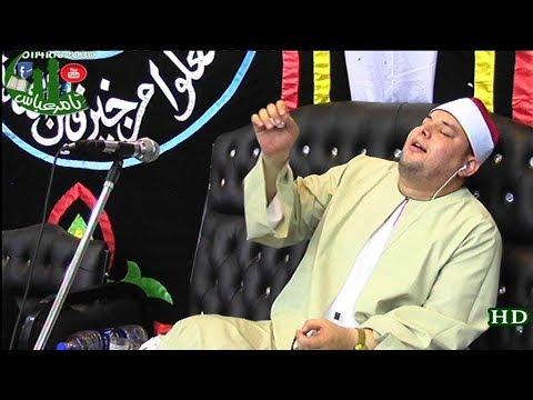 الشيخ محمود القزاز رائعة النمل نوادر محصلتش عالية الحاج جلال شهاب الدين ميت البيضا منوفية 14-8-2017