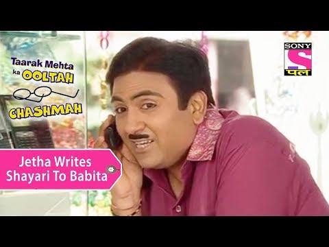 Your Favorite Character | Jethalal Writes Shayari For Babitaji | Taarak Mehta Ka Ooltah Chashmah