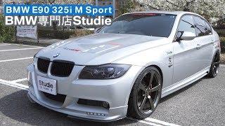 BMW E90 325i M Sport - Studie|owners