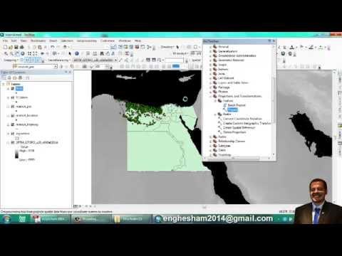 pipe line routing using GIS Program ( Spatial Analysis ) شرح بالعربي