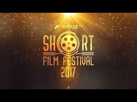 Short Film Festival 2017 - EP01