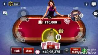 Teen Patti gold chips seller/buyer