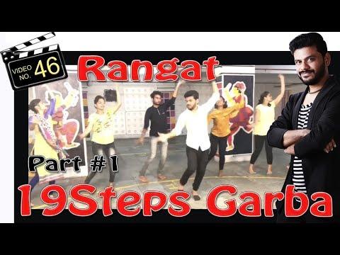 LEARN 1922 RANGAT GARBA DANCEDODHIYA STEPS VIDEO PART1 NAVRATRI 2017 Sathiya Garba International