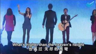 What's Greater (Chinese+English) - City Harvest Church