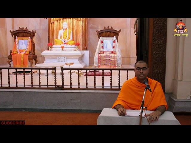 Talk on Life and Teachings of Adi Shankaracharaya - 17 May  2021