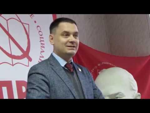Секретарь ЦК КПРФ А. Корниенко в Комсомольске. 5.04.19