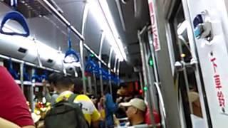 藍38路線公車搭乘記錄(20170520)