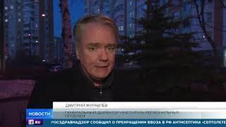 В Костромской области приставы арестовали автомобили дома престарелых за долги чиновников