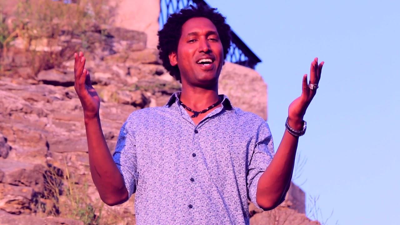 Isaac Simon - Keribna Ena ቀሪብና ኢና  New Eritrean Music 2019