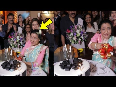 Asha  Bhosle Finally celebrated her  86th birthday after 17 long years ! |Exclusive Birthday Party 😍 Mp3