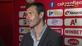 Росен Кирилов: Две много силни контраатаки решиха мача