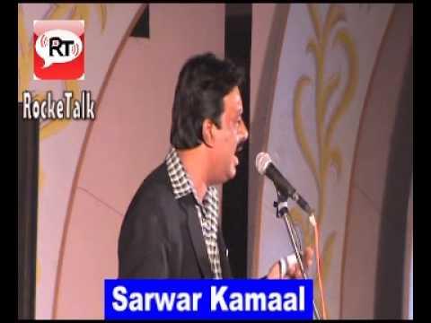 Aaj Wo Imam Ho gaye Shayari by Sarwar Kamal Lucknow Mahotsav Mushaira