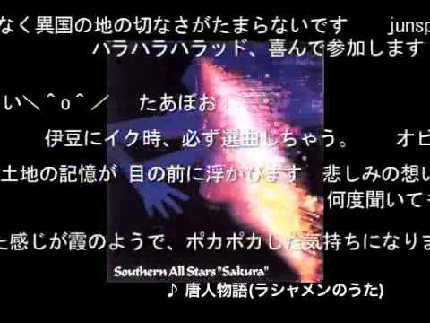 Y団 / ベスト・オブ・ハラッド~原由子 Golden Melodies Mix~