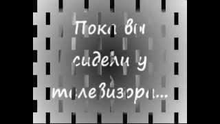 """Фильм """"Агенты-00Х"""""""