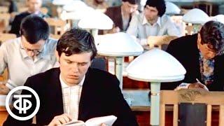 Ставрополь. Документальный фильм (1976)