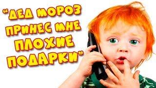 Когда девушка-боец ММА не оценила шутку парня - Угарные Новости