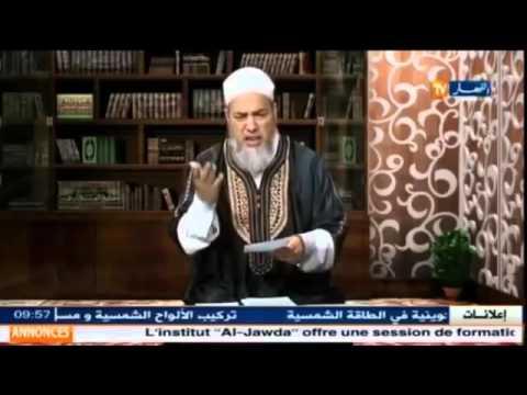 Best of cheikh chemseddine! Mort de rire