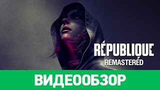 Обзор игры R publique Remastered
