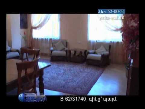 3 Room Apartment For Sale - Yerevan - Arabkir