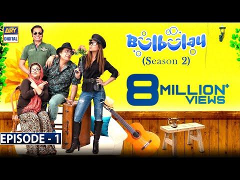 bulbulay-season-2-episode-1- -4th-june-2019- -ary-digital-drama