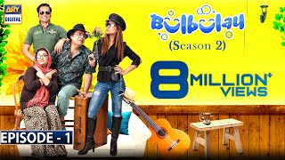 Bulbulay Season 2 ARY Digital